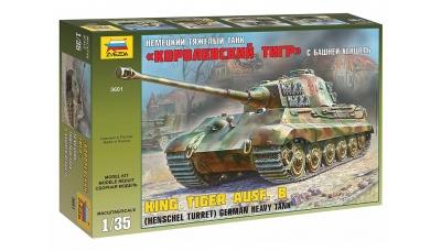 Tiger II, Pz. Kpfw. VI Ausf. B (с башней Henschel) Henschel - ЗВЕЗДА 3601 1/35