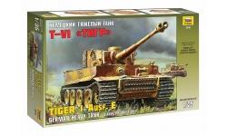 Tiger I, Pz. Kpfw. VI, Sd.Kfz. 181, Ausf. E, Henschel - ЗВЕЗДА 3646 1/35