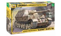 Panzerjäger Tiger (P), Sd. Kfz. 184, Elefant - ЗВЕЗДА 3659 1/35