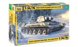 Т-34/76 УЗТМ, Модель 1943-го года - ЗВЕЗДА 3689 1/35