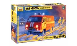 УАЗ-3909 - ЗВЕЗДА 43001 1/43