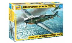 Bf 109F-4 Messerschmitt - ЗВЕЗДА 4806 1/48