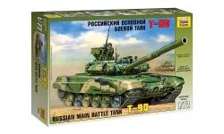 Т-90 - ЗВЕЗДА 5020 1/72