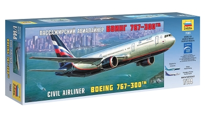Boeing 767-300 - ЗВЕЗДА 7005 1/144
