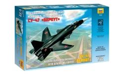 Су-47 Сухой, Беркут - ЗВЕЗДА 7215 1/72