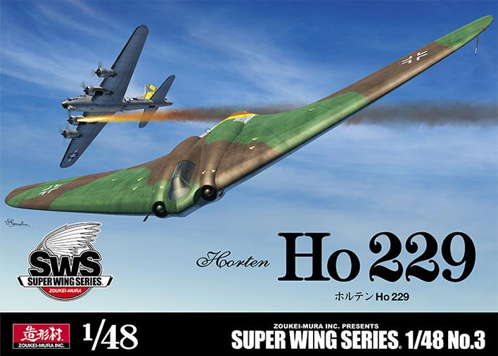 Ho 229 Horten - ZOUKEI MURA SWS No. 3 1/48